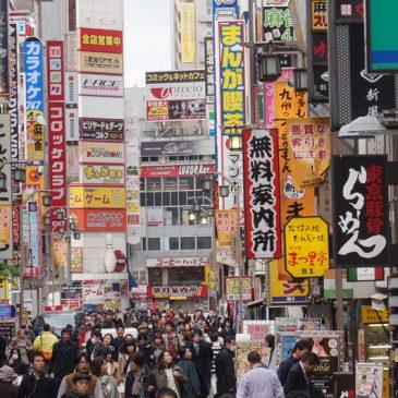 Rondhangen in Tokio